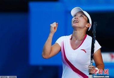 Australian Open: Li Na and Zheng Jie qualify for third round