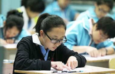 China scrutinises after-school training institutions