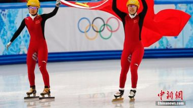 Zhou Yang reclaims 1,500m short-track Olympic title