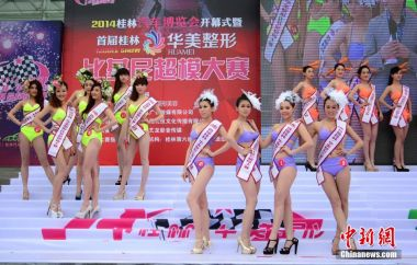 Bikini contest steals the spotlight at Guilin car expo