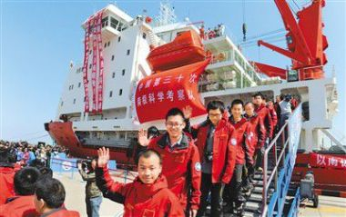 China to build fifth Antarctic station in November