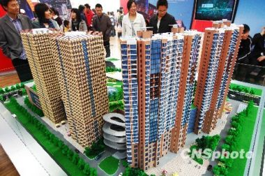 More Chinese cities register falling home prices