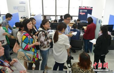 European organisation calls for relaxation of Chinese visa rules