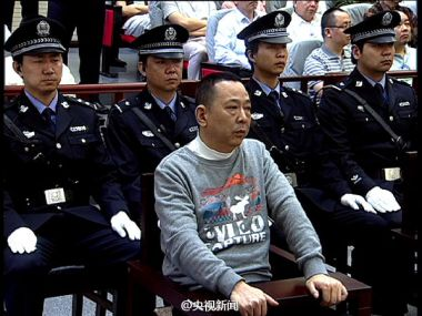 Central China court hears ringleader's appeal
