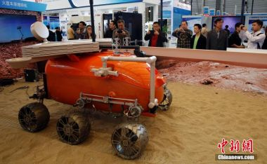 Is this China's new Mars rover?