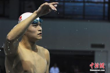 Swimmer Sun Yang is named Most Influential Chinese Athlete of 2017