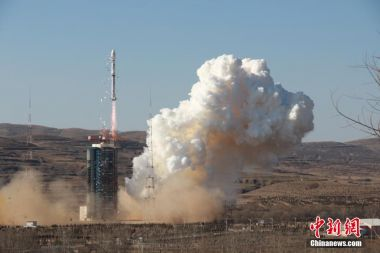 New China-Brazil Earth resources satellite in launch in H2 2019