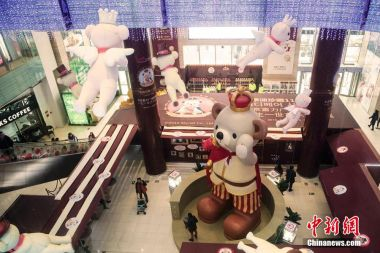 China's biggest teddy bear kicks off toy expo