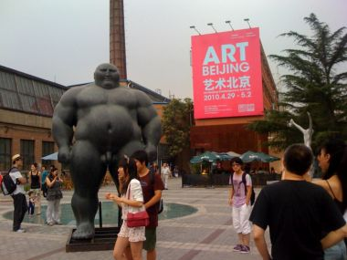 China's 5 best photography galleries