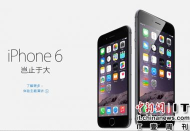 iPhone sales in China 'all-time high'