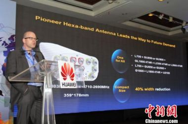 Huawei reiterates no involvement in spy activities