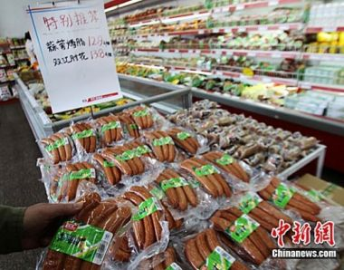 Processed meat causes cancer, says WHO