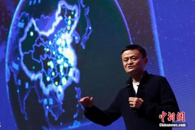 Jack Ma back on top in 2018 Forbes China Rich List amid plummeting fortunes