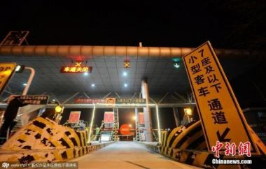Chinese electronic toll network all but completed