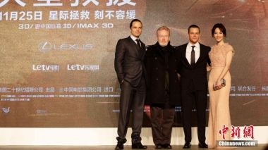 Chinese netizens react to Ridley Scott's The Martian