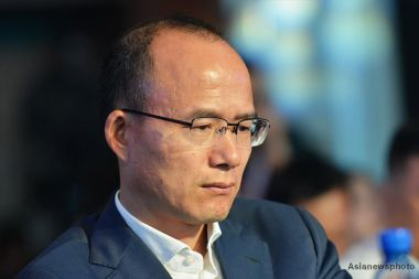 Fosun founder Guo Guangchang reappears at company event
