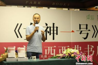 Chinese translation of Stray Birds stirs controversy