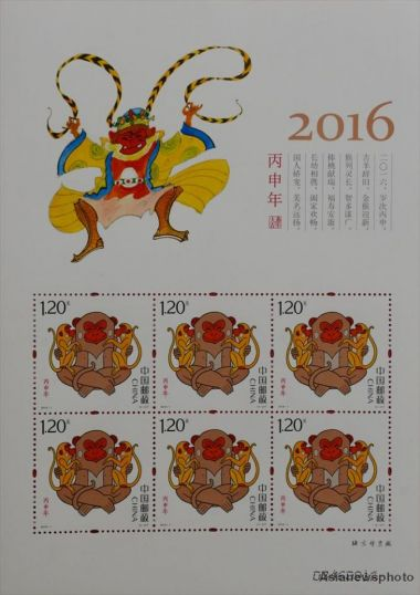 China goes bananas for Monkey Year stamps