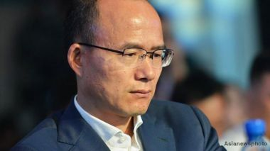 Fosun Group senior executive under investigation