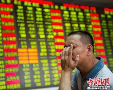 Chinese stocks hit two-year low over China-US trade war concerns