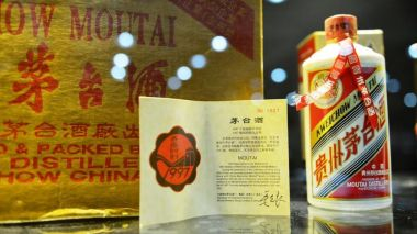 Online Chinese store apologises for fake Moutai