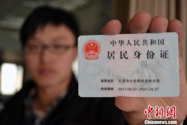 China helps citizens without household registration