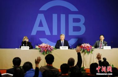 Luxembourg to host AIIB annual meeting in 2019