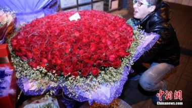 China's most romantic Valentine's Day gestures