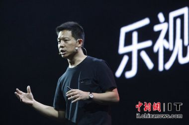 Chinese authorities order LeEco founder Jia Yueting to return to China