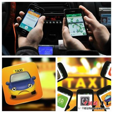 Reform expected to make Chinese taxi market fairer
