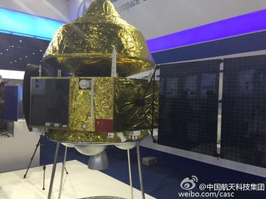 China reveals more details of its 2020 Mars mission