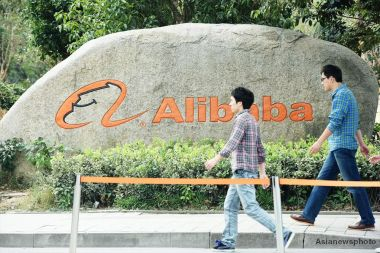 Alibaba's operating system becomes third biggest in world