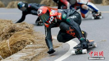 Brazilians dominate Chinese downhill skateboarding race