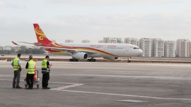 Hainan Airlines wins five trophies at the World Travel Awards