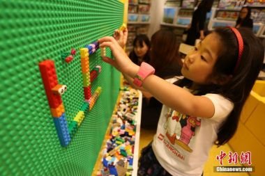 Second Legoland theme park to be built in China