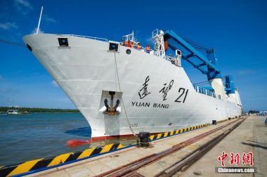 Long March 7 rocket arrives at Wenchang ahead of debut launch