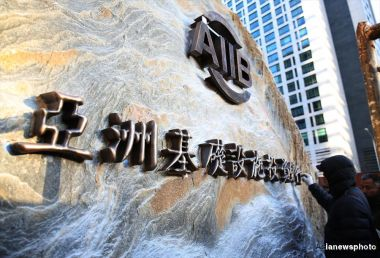 UN grants permanent observer status to China-led AIIB