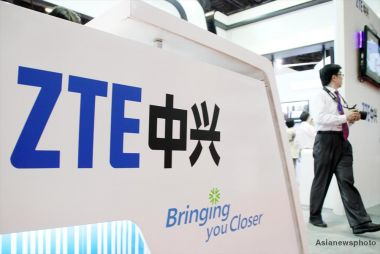 ZTE shares plunge by 25 percent after US senate reinstates sales ban