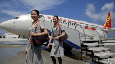 China conducts test flights to new airfields in South China Sea