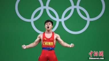 China Rio 2016 round up: Solid gold controversy