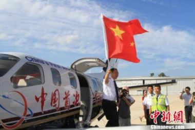 First around-the-world solo flight from China departs