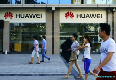New Zealand rejects Huawei 5G bid over security fears