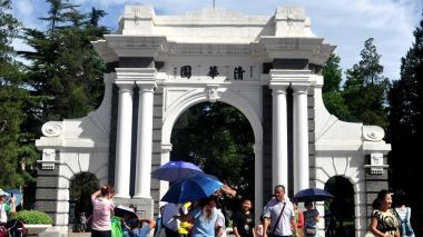 Three Chinese universities enter Reuters' Most Innovative ranking