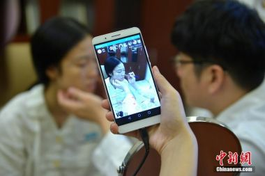 Chinese apps to remove live streaming videos with improper content