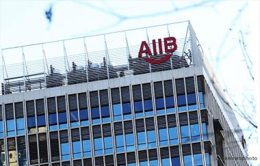 AIIB approves loans worth $1bn to Egypt, India and Turkey