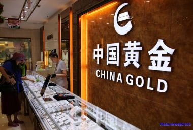 World Gold Council sets up China Chapter