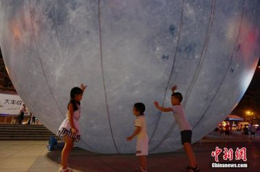 Giant inflatable supermoon unveiled in Yichang