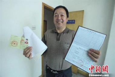 New hukou policy issued for unregistered citizens