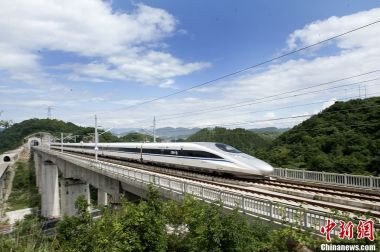 China to build first undersea high-speed train tunnel