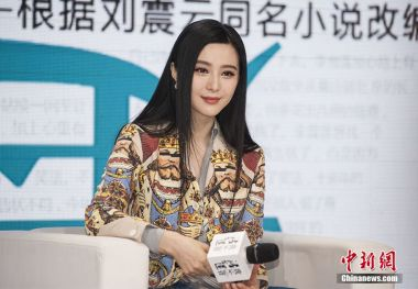 Chinese entertainment industry pays $1.7bn in back taxes in wake of Fan Bingbing case